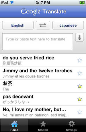 Google Translate-iphon.jpg