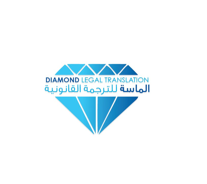 Diamond legal translation